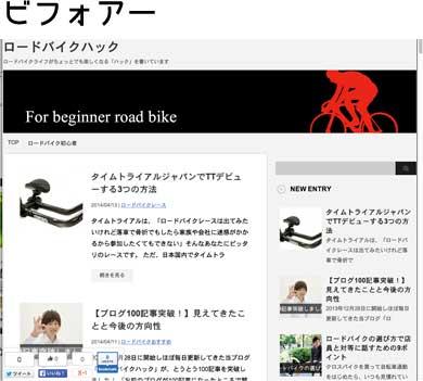 【スマホで見やすくしました!】ブログデザイン変更のご案内